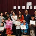 2014 Huaxia Speech Contest