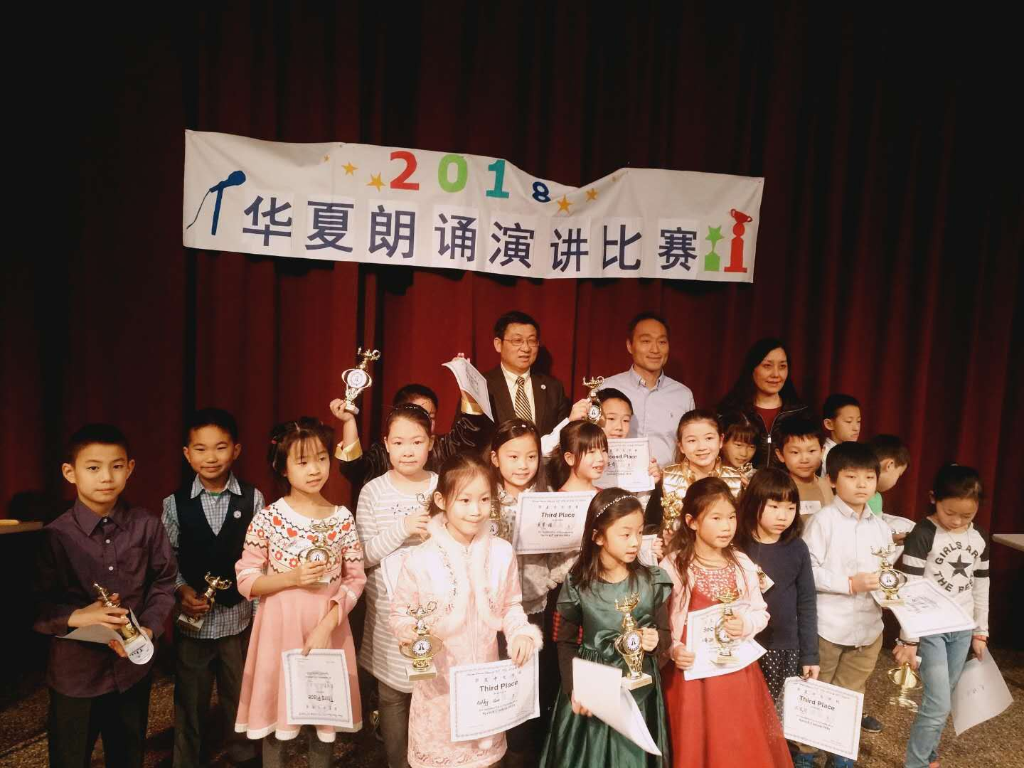 2018 Huaxia Chinese School Speech Contest