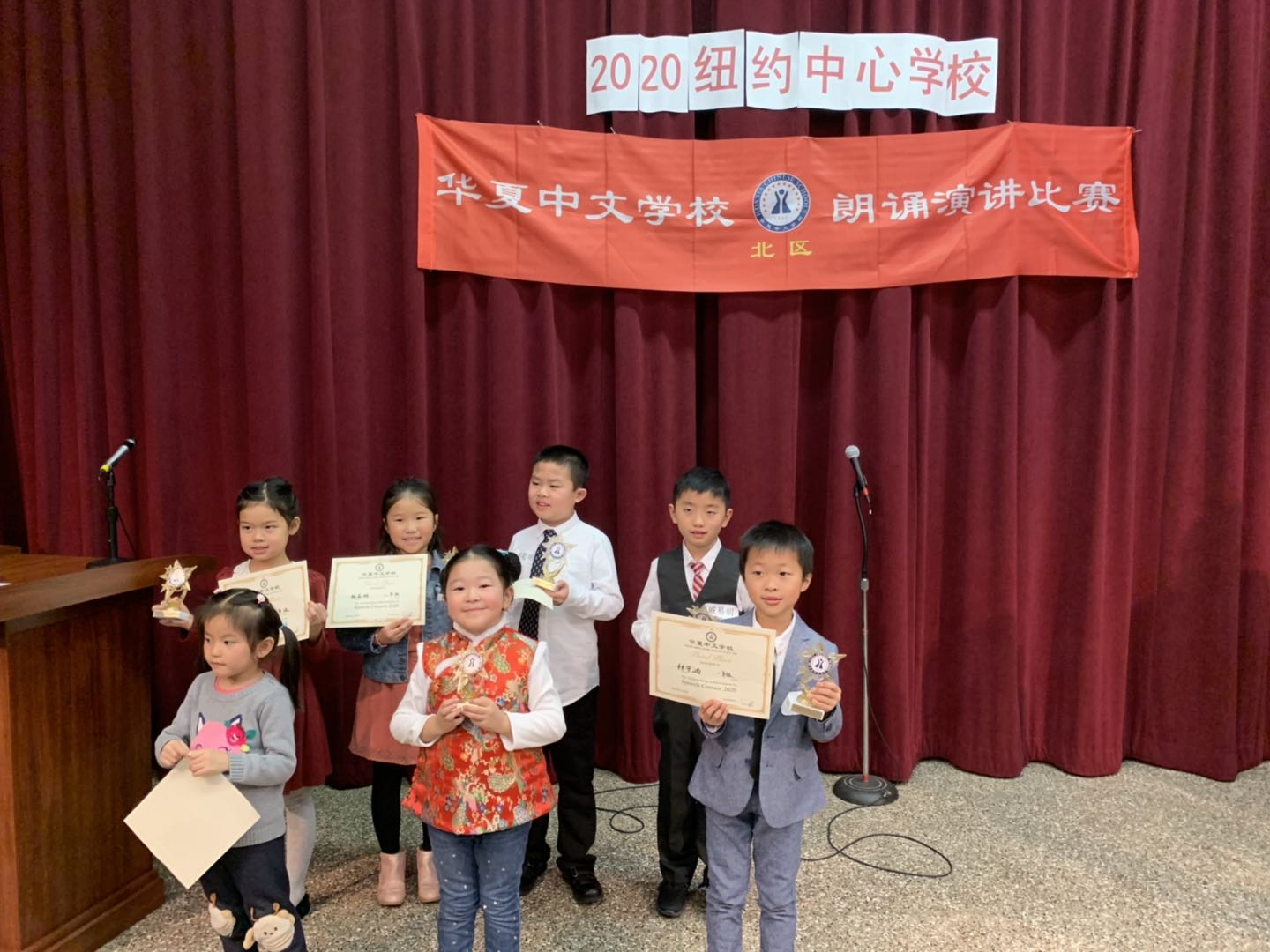 2020 Huaxia Chinese School Speech Contest